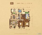 高新和�@3室2厅2卫170平方米户型图