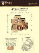 南宁恒大华府3室2厅1卫91平方米户型图