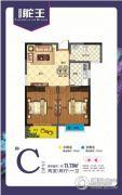 澳城苑库克船长2室2厅1卫71平方米户型图