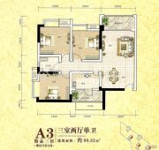 金山安居外滩3室2厅1卫90平方米户型图