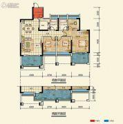 置信凯旋国际4室2厅2卫119--124平方米户型图