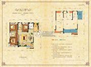 财富立方3室2厅2卫128平方米户型图
