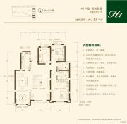 公园360°悦丽园4室2厅2卫148平方米户型图