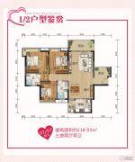 华浩国际城3室2厅2卫118平方米户型图