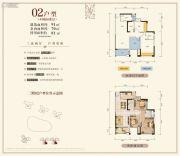 尚悦名都3室2厅2卫91平方米户型图