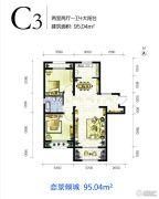 高远时光城2室2厅1卫95平方米户型图