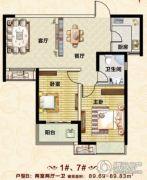正商城2室2厅1卫89平方米户型图
