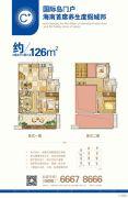 海南绿地城2室2厅2卫126平方米户型图