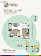 汇乐国际3室2厅2卫101平方米户型图