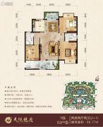 天悦龙庭2室2厅2卫96平方米户型图