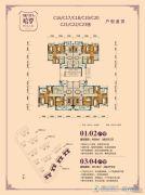 梅州富力城4室2厅2卫123平方米户型图