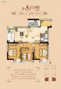 冠华名门国际3室2厅1卫97平方米户型图