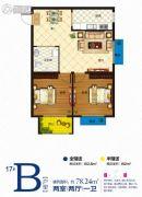 澳城苑库克船长2室2厅1卫78平方米户型图