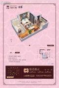 腾业・国王镇1室1厅1卫39平方米户型图
