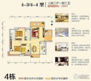 神憩乾珑3室2厅2卫124平方米户型图