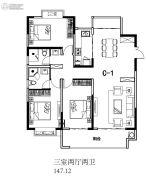 山川花园里3室2厅2卫147平方米户型图