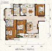 惠天然梅岭国际4室2厅2卫143平方米户型图