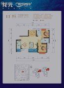 龙光阳光海岸3室2厅2卫100平方米户型图