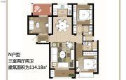 上海公馆旗舰版3室2厅2卫114平方米户型图