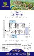 华和・南国豪苑三期5室2厅2卫107平方米户型图