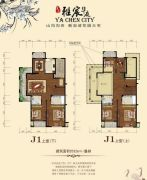 复泰雅宸华庭0室0厅0卫326平方米户型图