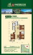 创业・齐悦花园3室2厅2卫170平方米户型图