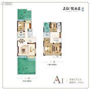 正弘悦云庄4室3厅3卫219平方米户型图