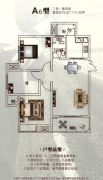 瑞鼎嘉城3室1厅2卫79--113平方米户型图