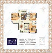 书香华庭3室2厅2卫123平方米户型图