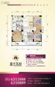 盛平花园3室2厅2卫130平方米户型图