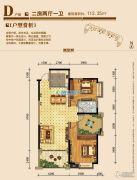 舜皇城2室2厅1卫112平方米户型图