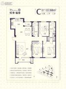 悦泰福里3室2厅2卫137平方米户型图