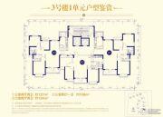 青岛恒大金沙滩3室2厅2卫106--137平方米户型图
