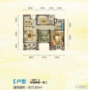 隆鑫爱琴海0室0厅0卫0平方米户型图
