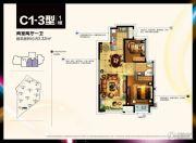 金科财富商业广场2室2厅1卫83平方米户型图