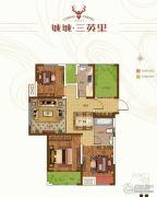 诚城・三英里3室2厅1卫117--119平方米户型图