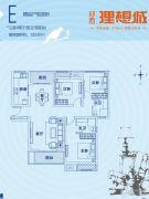 郑西理想城3室2厅2卫123平方米户型图