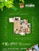 壹品江山3室2厅2卫112平方米户型图
