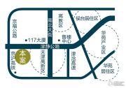 华鼎新区一号交通图