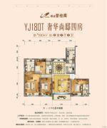 潮安碧桂园4室2厅3卫190平方米户型图