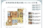 东田金湾3室2厅2卫117--121平方米户型图