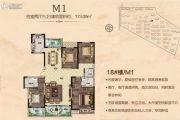 星联湾4室2厅3卫173平方米户型图