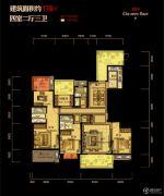 翰林世家4室2厅3卫178平方米户型图