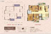东城国际4室2厅2卫140平方米户型图