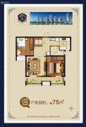荣盛华府2室2厅1卫75平方米户型图
