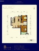 天宁小筑2室2厅1卫94平方米户型图