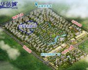 中润华侨城规划图