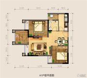 银海中心3室1厅1卫71平方米户型图