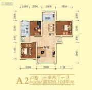 亚欧城市印象3室2厅1卫100平方米户型图