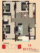 阳光国际新城3室2厅2卫135平方米户型图